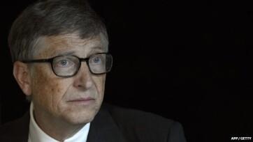 Továbbra is Bill Gates a világ leggazdagabb embere - A cikkhez tartozó kép