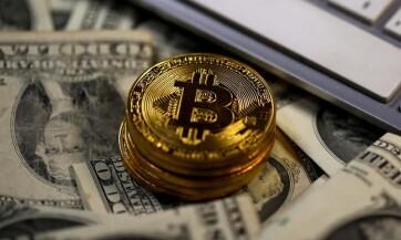 Hatvan millió euró értékű bitcoint loptak el egy szlovén cégtől - A cikkhez tartozó kép
