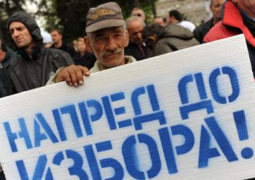 Mennyire jövedelmező farkast kiáltani a szerbiai politikában? - A cikkhez tartozó kép