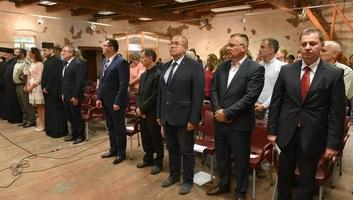 Csúrog: Ünnepség a razzia áldozatai múzeumának öt éves évfordulója alkalmából - illusztráció