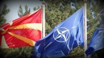 NATO-csúcs: Macedónia meghívást kapott a csatlakozási tárgyalások megkezdésére - A cikkhez tartozó kép
