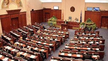 A macedón parlament megszavazta a NATO-csatlakozásról szóló határozatot - illusztráció