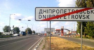 Ungváron előzetes letartóztatásba helyezték a KMKSZ-székház felrobbantásának feltételezett szervezőjét - A cikkhez tartozó kép