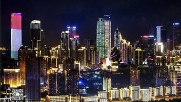 Augusztus 20.: Magyar nemzeti színű fényfestést kapott egy kínai felhőkarcoló - illusztráció