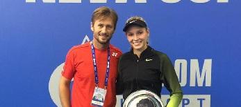 Tenisz: Babos Tímea horvát szakemberrel folytatja a munkát - illusztráció
