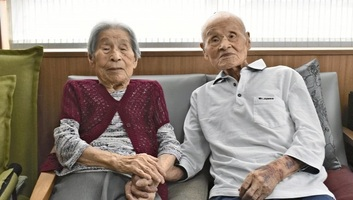 Több mint nyolcvan éve él együtt a világ legidősebb házaspárja - illusztráció