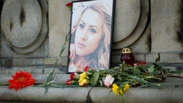 Németország kiadja Bulgáriának a bolgár újságíró-gyilkosság gyanúsítottját - A cikkhez tartozó kép