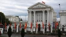 Megkezdte az alkotmánymódosításról szóló vitát a macedón parlament - illusztráció