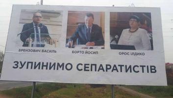 Magyarellenes óriásplakátok jelentek meg Kárpátalján - illusztráció