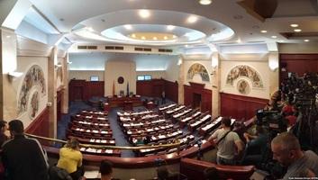 Megszavazta a macedón parlament az ország nevéről szóló alkotmánymódosítást - illusztráció