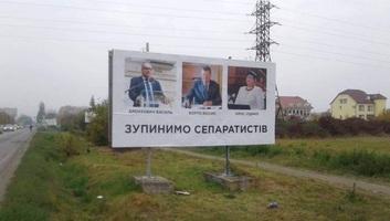Nemzetiségi viszály szítása miatt indul eljárás Kárpátalján a magyarellenes óriásplakátok ügyében - illusztráció