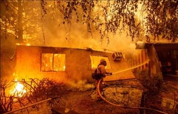 Napi fotó: Természeti katasztrófa sújtotta...