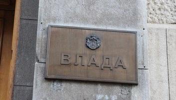 A szerb kormány hét új vállalatot alapít az olcsó lakások kiépítésére - illusztráció