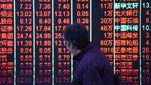 Jórészt erősödés a vezető ázsiai piacokon - illusztráció