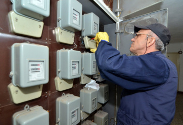 EPS: Az új fogyasztókat 15 nap alatt rákapcsolják a villanyhálózatra - A cikkhez tartozó kép