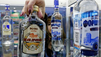 Oroszországban emelnék az alkoholfogyasztás alsó korhatárát - illusztráció