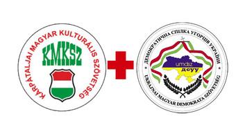 A kárpátaljai magyarok hatósági zaklatásának azonnali beszüntetését kéri a KMKSZ és az UMDSZ Ukrajna vezetőitől - illusztráció
