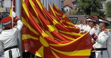 Megszavazta a macedón parlament: Az országot Észak-Macedóniának fogják hívni - A cikkhez tartozó kép