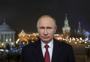 Putyin közelgő belgrádi látogatása: Milyen megoldást kínál fel a szerb-koszovói viszony rendezésére? - A cikkhez tartozó kép