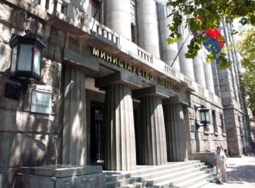 Vissza nem térítendő támogatásra írt ki pályázatot a szerb Gazdasági Minisztérium - A cikkhez tartozó kép