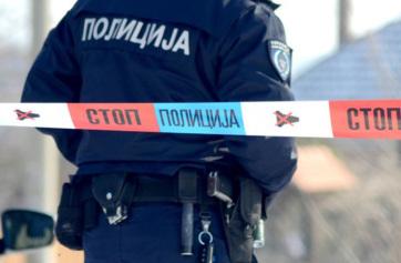 Újabb holttestet találtak Szabadka közelében - A cikkhez tartozó kép