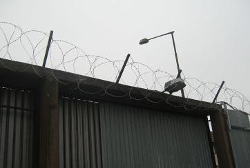 Bejatović: Szerbia bevezeti az életfogytiglan tartó börtönbüntetést - A cikkhez tartozó kép