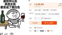 Dicséretet árulnak szolgáltatásként Kína egyik legnagyobb közösségi platformján - illusztráció