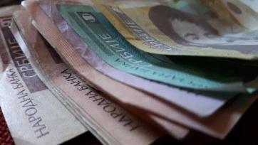 Márciusban 0,4 százalékos volt az infláció Szerbiában - A cikkhez tartozó kép