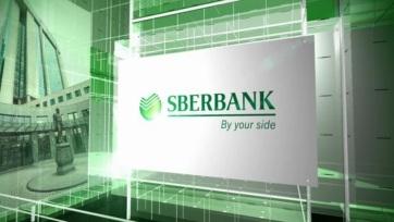 Sikeres évet zárt a Sberbank Europe - A cikkhez tartozó kép