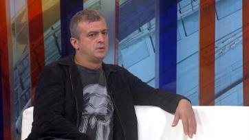 Trifunović bocsánatot kért a magyaroktól - A cikkhez tartozó kép