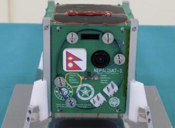 Nepál első műholdja - A cikkhez tartozó kép