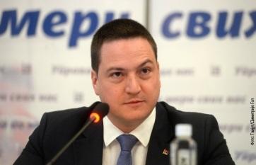 Ružić: 30 millió dinár a nemzeti kisebbségi projektekre - A cikkhez tartozó kép