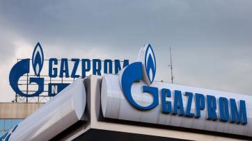 Az orosz állam növelte közvetlen részesedését a Gazpromban - A cikkhez tartozó kép