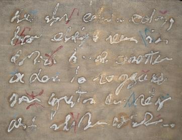 Kiss Ilona grafikusművész munkáiból nyílik kiállítás a Szerb Kulturális Központban - A cikkhez tartozó kép