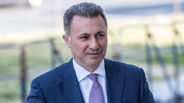Az észak-macedón parlament elfogadta Gruevszki képviselői lemondását - A cikkhez tartozó kép
