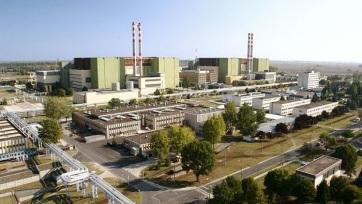 Paksi atomerőmű: Magyarországon nem fordulhat elő a csernobilihez hasonló baleset - A cikkhez tartozó kép