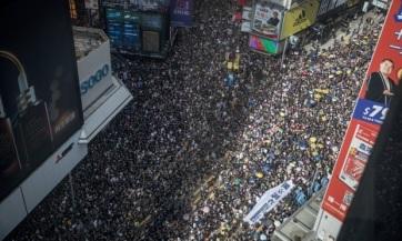 Újra tízezrek vonultak az utcára Hongkongban - A cikkhez tartozó kép