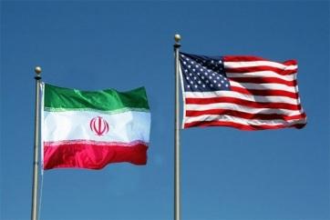 Letartóztattak irániakat, akik a CIA-nak kémkedtek, egyeseket már halálra is ítéltek - A cikkhez tartozó kép