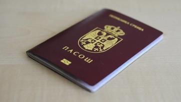 Hány külföldinek van szerb útlevele? - A cikkhez tartozó kép