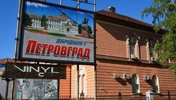 """Nagybecskereken """"Isten hozta Petrovgradban"""" feliratú óriásplakátok jelentek meg - illusztráció"""