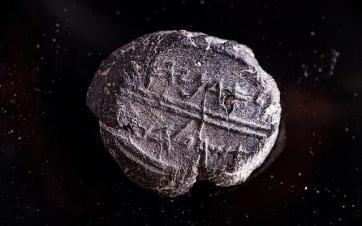 Bibliai héber nevet és tisztséget rejtő pecsétet találtak Jeruzsálemben - A cikkhez tartozó kép