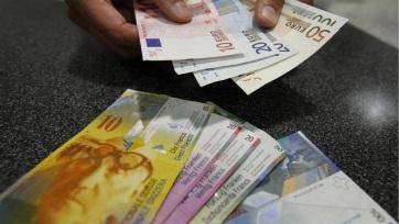 Több mint 15 ezer svájcifrank-hitelt váltottak már át euróba Szerbiában - A cikkhez tartozó kép