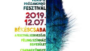 Várják a jelentkezőket a IV. Józsa Mihály Békés megyei Vers- és Prózamondó Fesztiválra - illusztráció