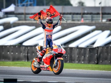 MotoGP: Ismét Márquez a világbajnok! - A cikkhez tartozó kép