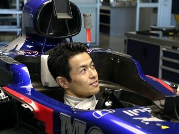 F1: Hazai pilóta váltja Gaslyt a tájfun fenyegette Japán GP pénteki napján - A cikkhez tartozó kép