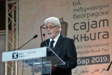 Megnyílt a 64. Belgrádi Nemzetközi Könyvvásár - A cikkhez tartozó kép