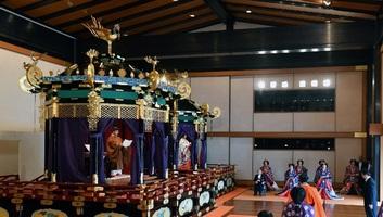 Trónra lépett Naruhito új japán császár - illusztráció