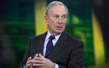 Michael Bloomberg mégis indulna a jövő évi elnökválasztáson - A cikkhez tartozó kép