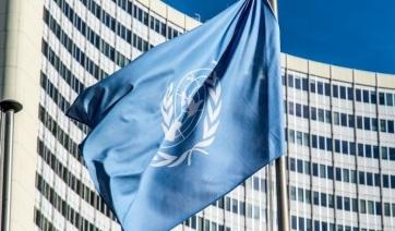 Az ENSZ kitüntette a szerbiai kéksisakosokat - A cikkhez tartozó kép