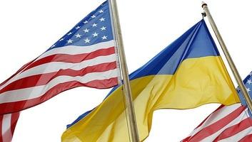 Amerikai tisztségviselők a Kijevnek nyújtott segély visszatartásáról nyilatkoztak - illusztráció